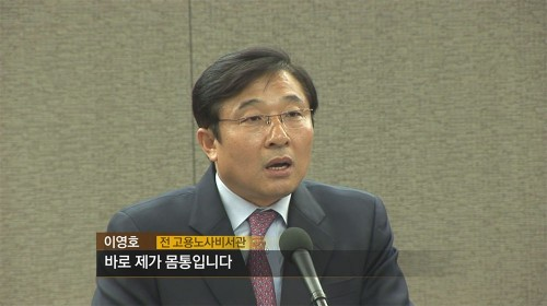 뉴스타파 9회 – 민간인 불법사찰 2탄