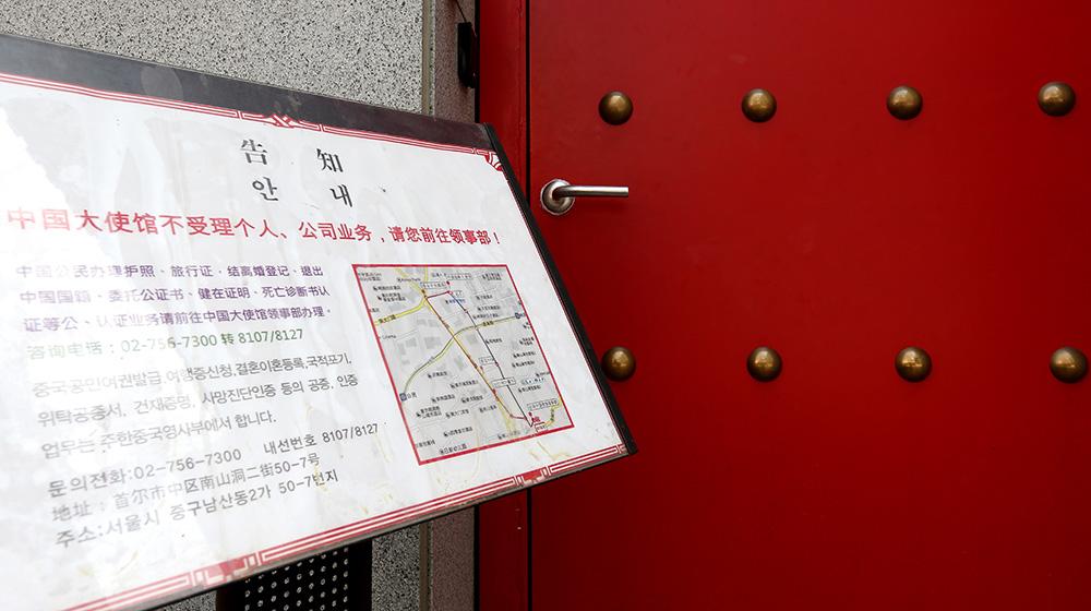 중국 상용비자 초청장 발급 업무 중단…사드 후폭풍 가시화?