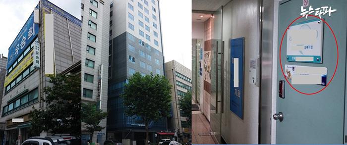 ▲왼쪽부터 서울 성북구 동소문로 54 유승희 의원 지역구 사무소, 보문로 171 서울시청자미디어센터, 보문로 157 신 아무개 씨 아버지의 사단법인 사무실이 있던 자리.