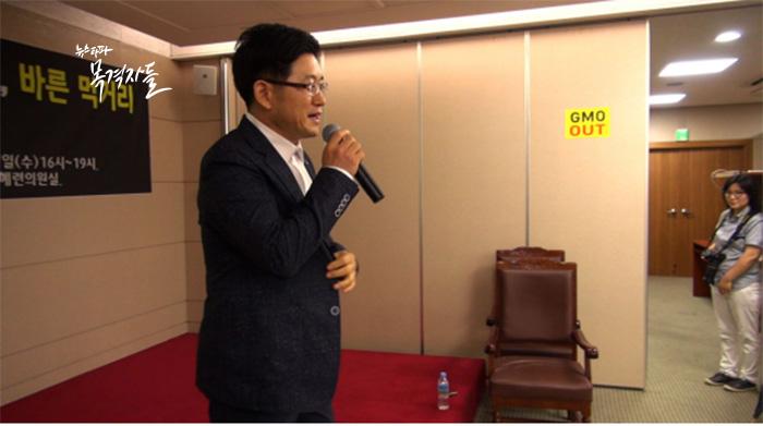 ▲ 한국의 대표적인 GMO 과학자였던 강원대 임학태 교수. 7월에 있었던 시민 대상 강연에서 GMO 연구 개발에 대해 사과하고 있다.