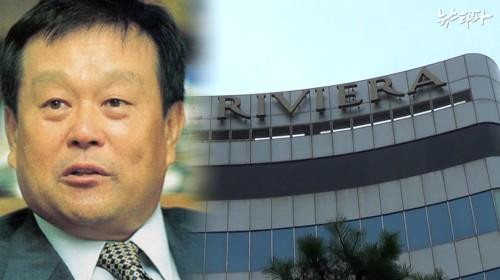 신안 박순석 회장, 수감생활 편의 대가로 경찰에 금품 살포