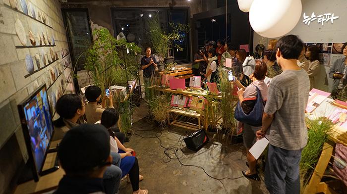 ▲ 클로징 캠프에 온 사람들이 '재난유산' 참여자의 말을 듣고 있다.