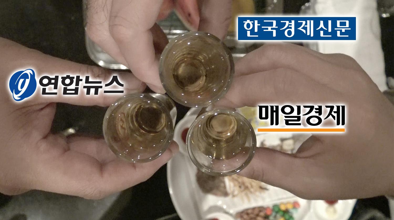 [STX접대비③] STX, 기자 접대비로 하룻밤 수백만원 써