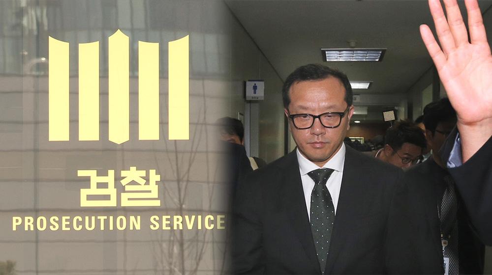 전두환추징법 3년...검찰 방관 속에 전씨 왕국 다시 기지개