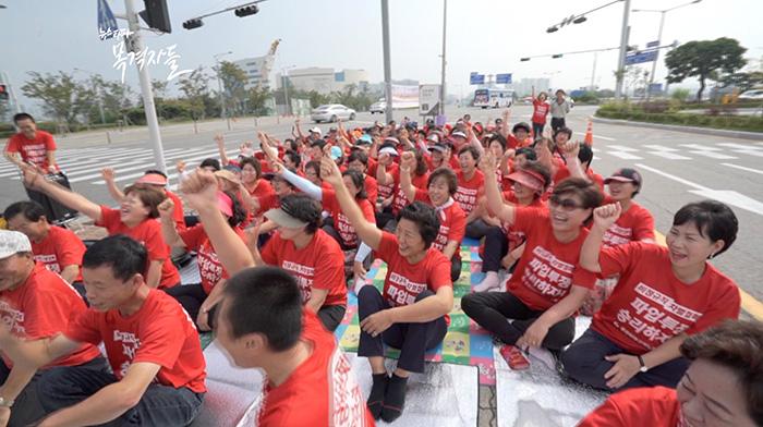 ▲ 9월 10일 추석을 앞두고 파업 승리를 기원하는 김포국제공항 공공비정규직 노동조합