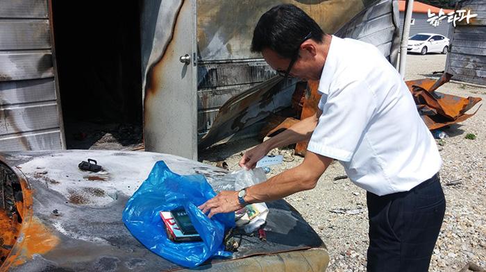 ▲ 노동자 숙소 화재로 동생을 잃은 강상현 씨가 9월 8일 오후 동생의 차에서 유품을 정리하고 있다.