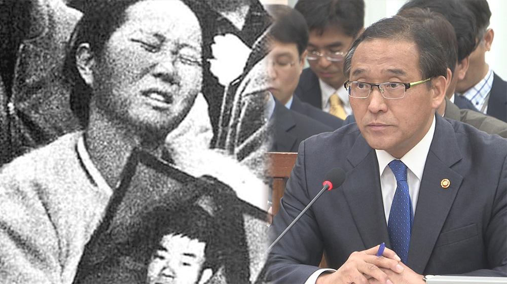 """행자부, """"이한열·박종철 등 민주인사 서훈 검토"""""""