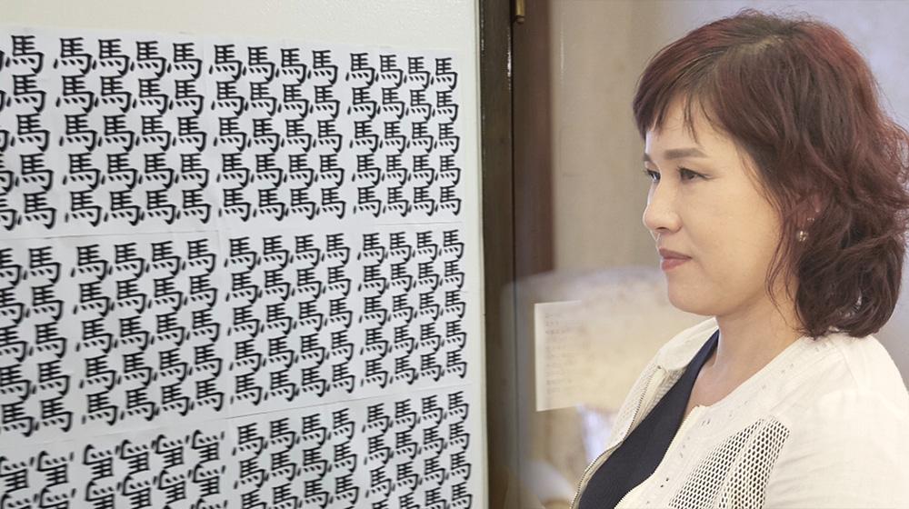 """""""특혜는 없다""""는 이화여대…해명은 오락가락"""