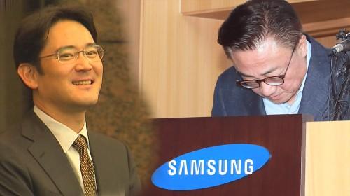 """""""삥 뜯고, 인질 잡고, 네탓이야""""..삼성의 황제 경영"""