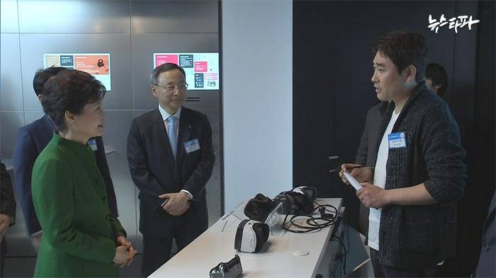 ▲ 마해왕 고든미디어 대표가 지난 3월 열린, 경기도 성남 판교 스타트업 캠퍼스 개소식에서 박근혜 대통령에게 VR 사업을 설명하고 있다.
