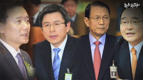 박근혜-최순실 체제의 부역자들 1