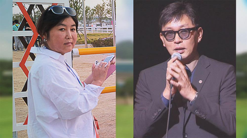 '최순실표 예산' 2800억 원...전면 삭감은 미지수