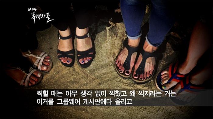 ▲ 김형태 사장이 찍은 직원들의 발사진