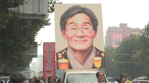 """""""고이 쉬소서"""" 고 백남기 농민 41일만의 장례식"""