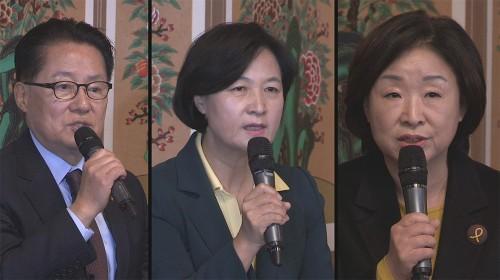 민심은 '박근혜 퇴진'… 야당의 선택은?