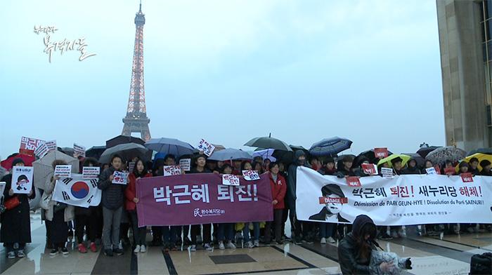 ▲ 런던과 파리 등 전세계 10개국, 30여개 도시에서도 '박근혜 퇴진을 요구하는 크고작은 집회가 열렸다. (촬영 이지용 PD)