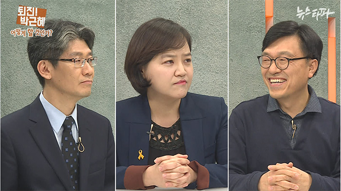 ▲ 왼쪽부터 김윤철 경희대 후마니타스칼리지 교수, 오지원 변호사, 하승수 비례민주주의연대 공동대표