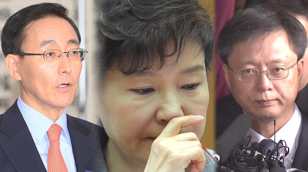 박근혜 최순실 체제의 부역자들 6 - 검찰