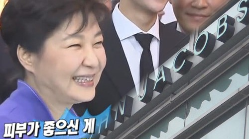 """""""한 나라의 대통령이""""…프랑스 방문서 '최순실 화장품' 띄우기"""