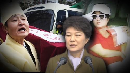 박근혜, 국민 버리고 최순실 챙겼다