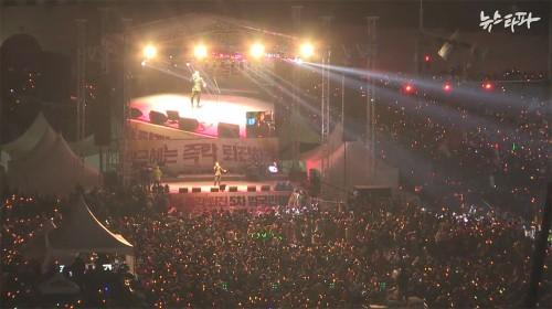 [LIVE] 11.26 박근혜 퇴진 범국민행동