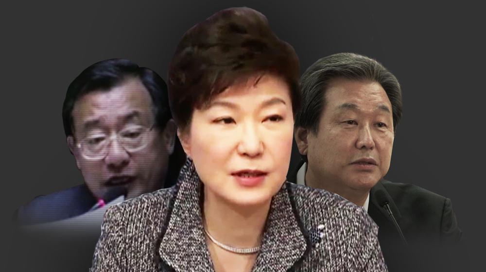'박근혜의 혼'이 서린 한국사 국정교과서