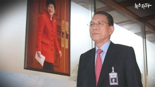 박근혜 최순실 체제의 부역자들 8 – 김기춘