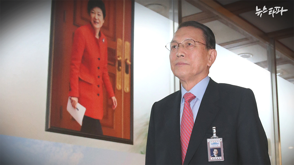 박근혜 최순실 체제의 부역자들 8 - 김기춘