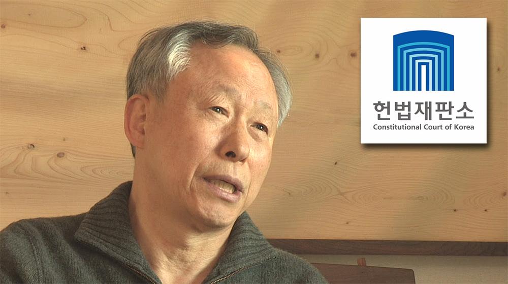조대현 前 재판관,