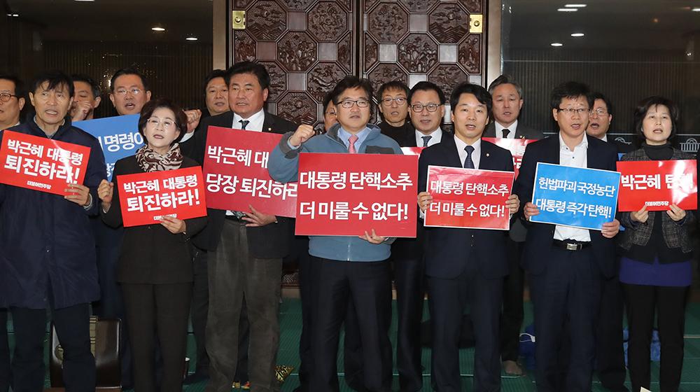 박근혜 탄핵소추안에 '뇌물죄' 및 '세월호 7시간' 포함