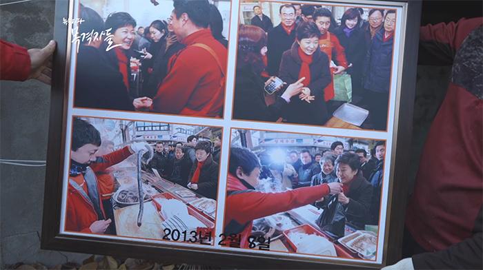 ▲ 가게 한쪽 벽에 걸려있던 박근혜 대통령 방문 사진은 현재 가게 창고에서 보관하고 있다.