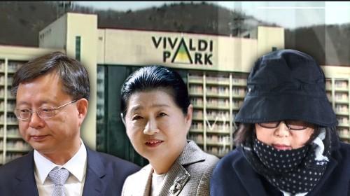 우병우 장모, 최순실 회사와 지속적 거래…대명그룹 커넥션도 확인