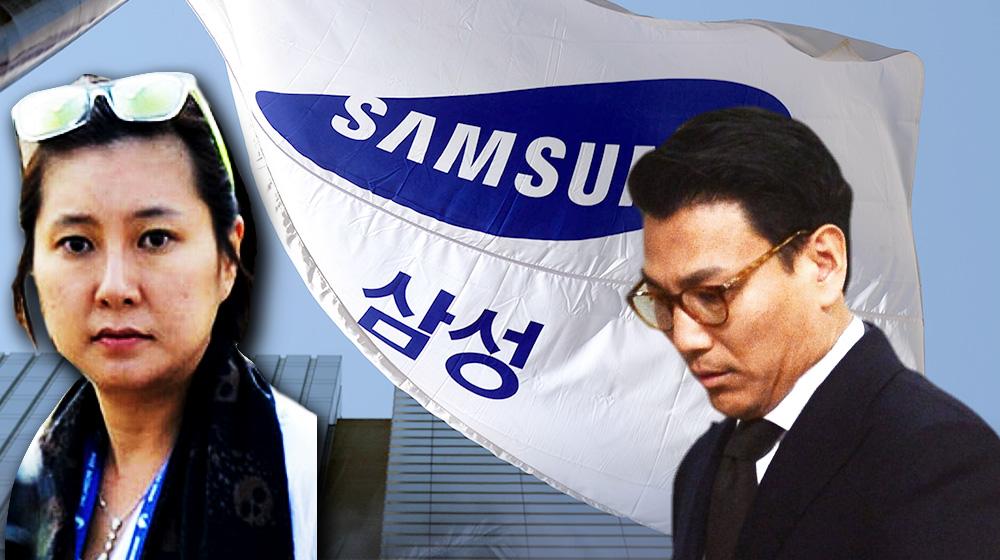 삼성, 장시호 '영재센터'에 '독점후원' 요구