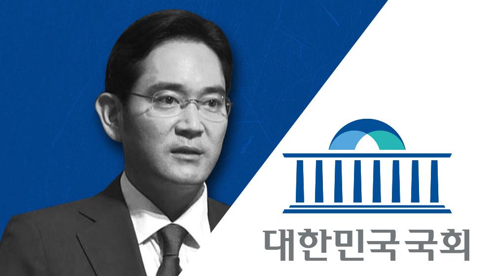 국민연금, 삼성물산 '적정 합병 비율 1:0.46' 도 엉터리