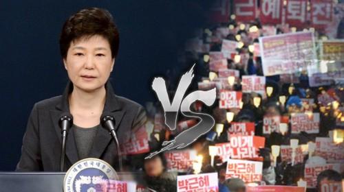 박근혜의 마지막 노림수는?