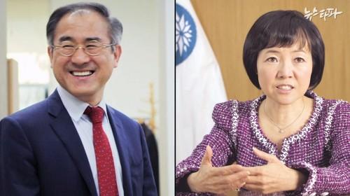 '박근혜-최순실 게이트' 국정농단 세력, 비리사학 총장 임면에도 관여