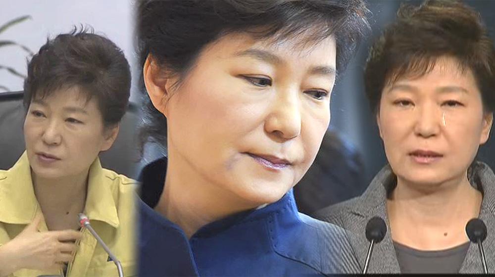 세월호 참사 때 박근혜의 7시간...