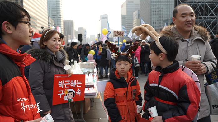 ▲손현주 씨 가족도 촛불집회에 참여한 평범한 시민이다.