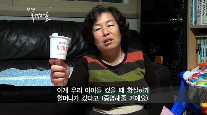 ▲ 가덕도에 사는 김경덕 씨, 촛불집회에서 '화끈한 대국민 사과'발언을 했다.