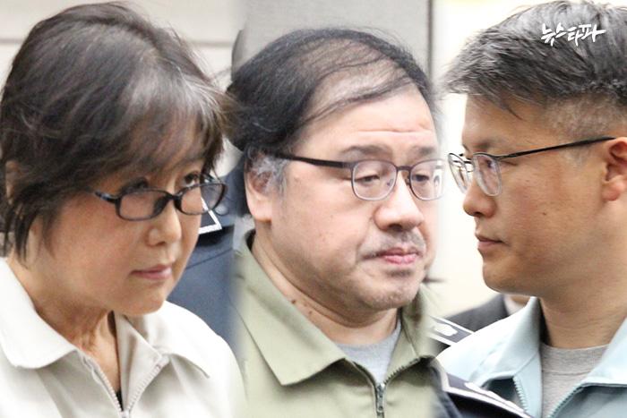 법정에 출두하는 최순실, 안종범, 정호성(왼쪽부터).사진: 공동취재단