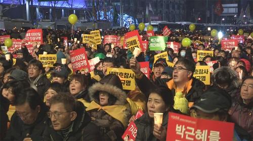 """새해 첫 촛불집회 """"세월호 진실을 인양하라"""""""