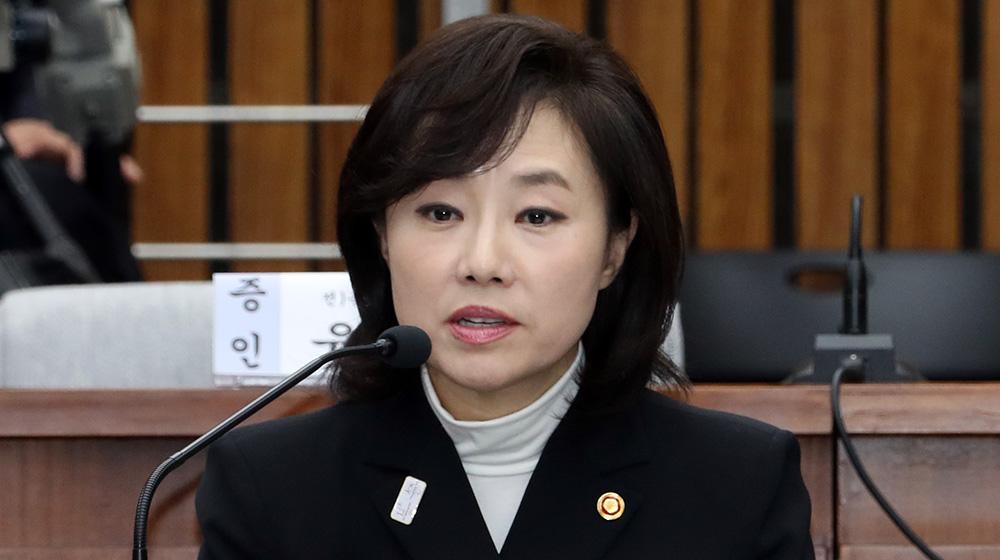 조윤선, 블랙리스트 존재 시인...불출석 증인 35명 무더기 고발