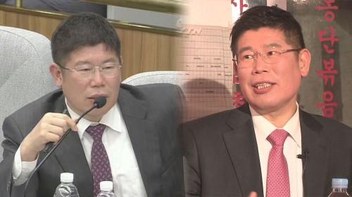 쓰까 김경진, '국가적 잡범, 화성, 그리고 문재인/안철수'