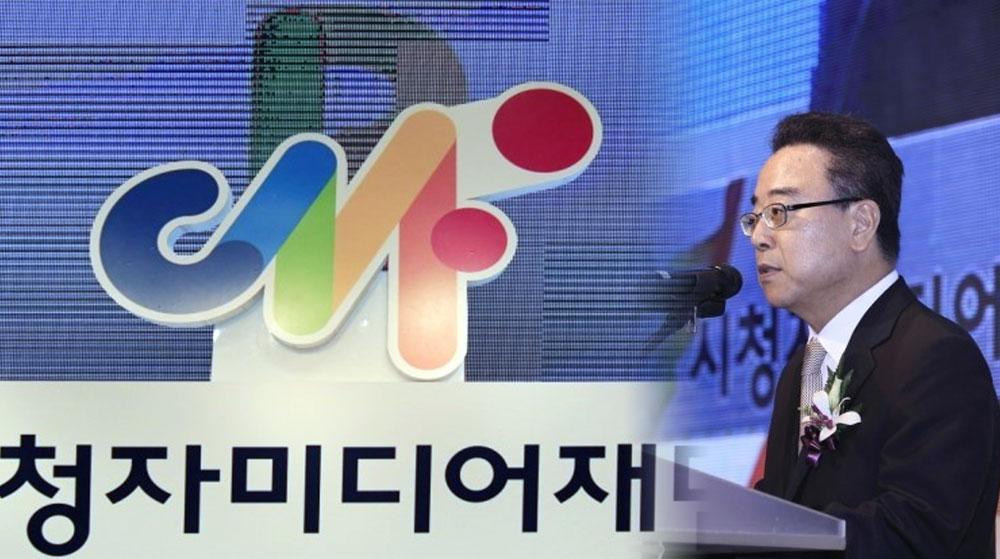 낙하산이 망친 시청자미디어재단…1월 임금 체불 위기