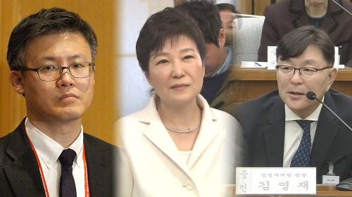 """정호성 """"박근혜, '김영재 사업 도와라' 직접 지시"""""""