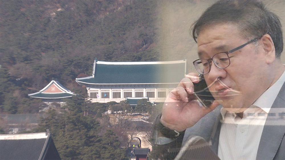박근혜, KT·SKT·포스코 돌아가며 기업 이권 청탁