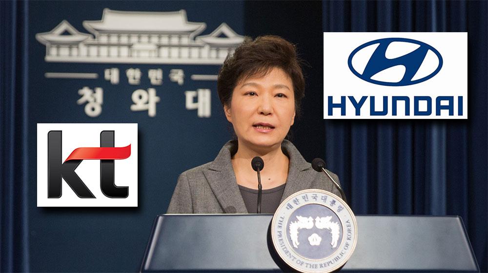 """""""박근혜, 현대차엔 최순실 회사, KT엔 장시호 회사...맞춤형 청탁"""""""