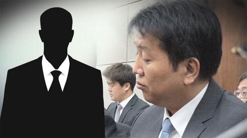 """""""박근혜, 최순실 지인 포스코 홍보책임자로 채용하라 지시"""""""