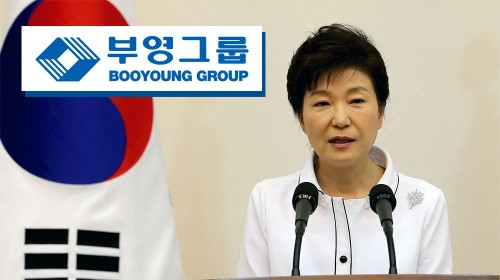"""안종범 """"대통령 지시로 K스포츠재단-부영그룹 만나게 했다"""""""