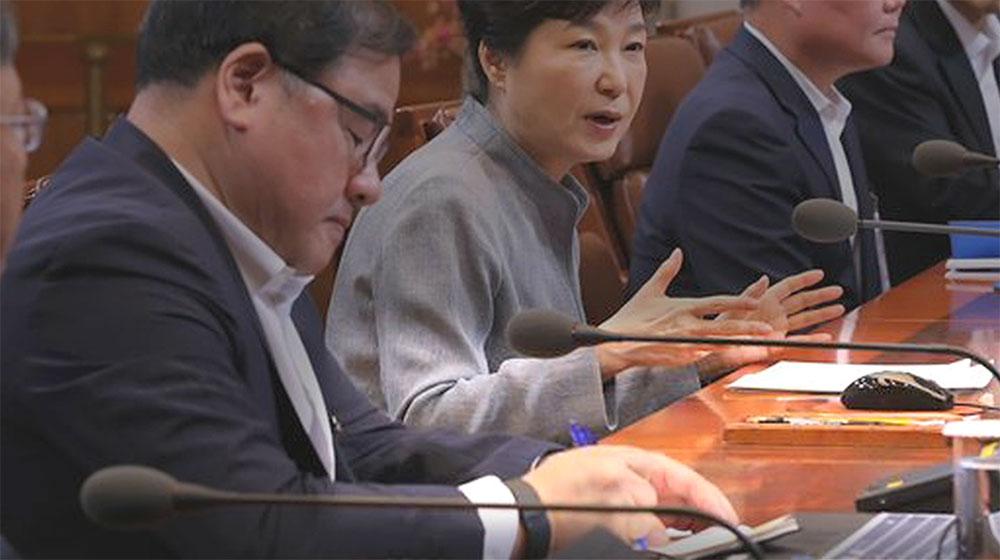 박근혜-최순실 기획, 안종범 실행...대통령 권한남용의 전모